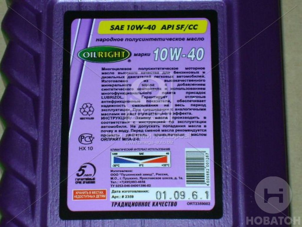 Масло моторное OIL RIGHT 10W40 SG/CD п/с 1л фото, цена