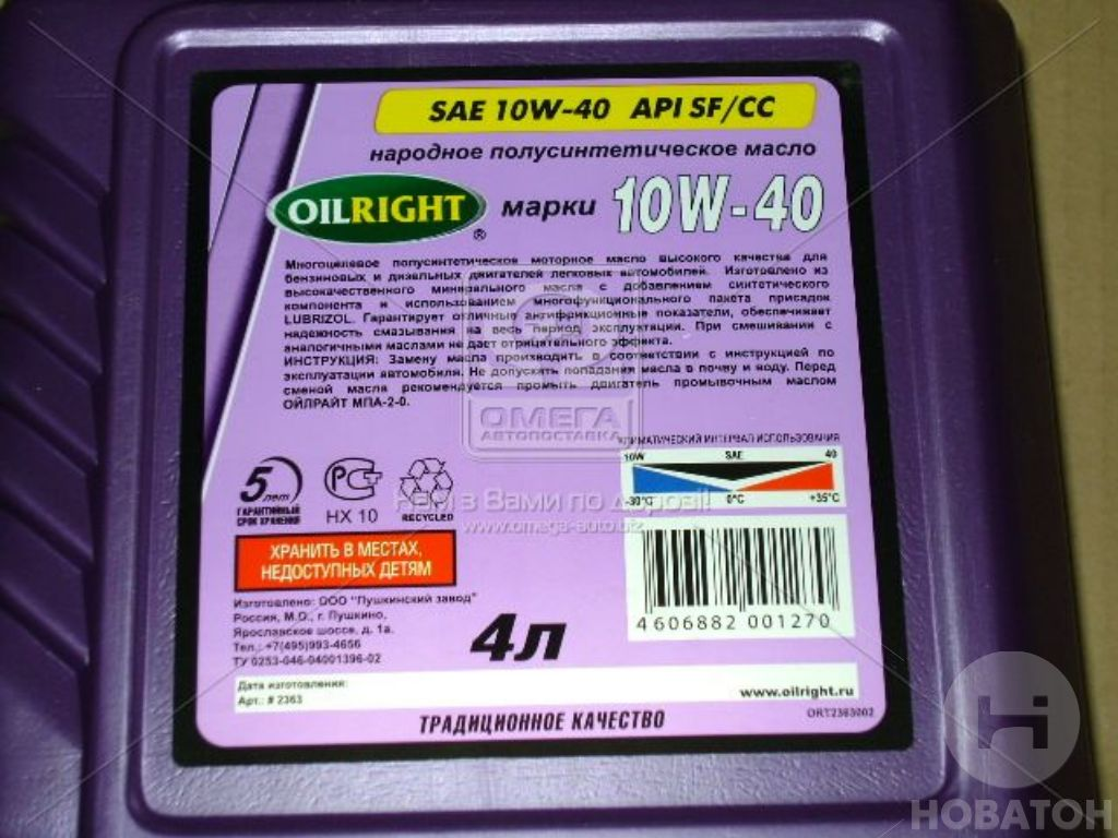 Масло моторное OIL RIGHT 10W40 SF/CC п/с 4л фото, цена
