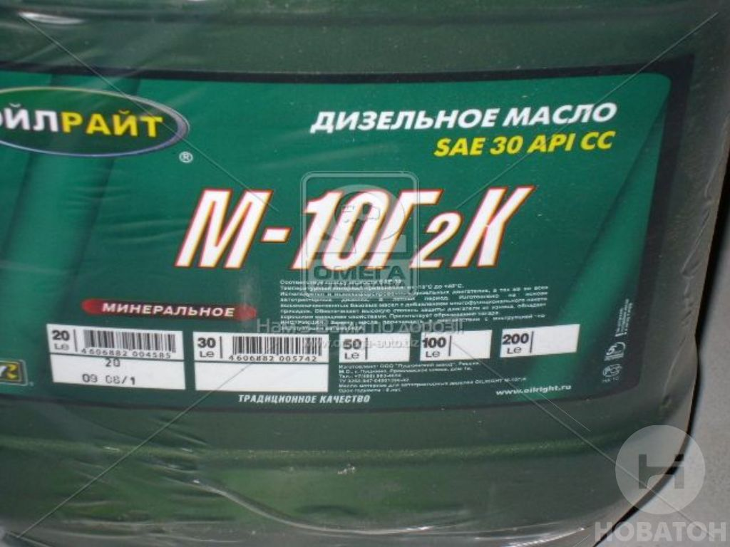 Масло моторн. OIL RIGHT М10Г2к SAE 30 CC (Канистра 20л/16,4кг) фото, цена
