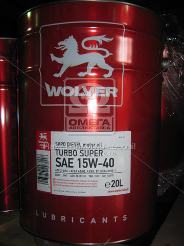 Масло моторное Wolver Turbo Super SAE 15W-40 API CI-4/SL (Канистра 20 л) Made in Germany фото, цена