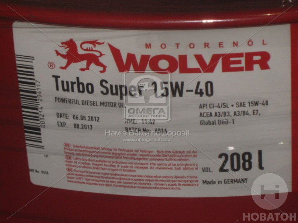 Масло моторное Wolver Turbo Super SAE 15W-40 API CI-4/SL (Канистра 200л) Made in Germany фото, цена