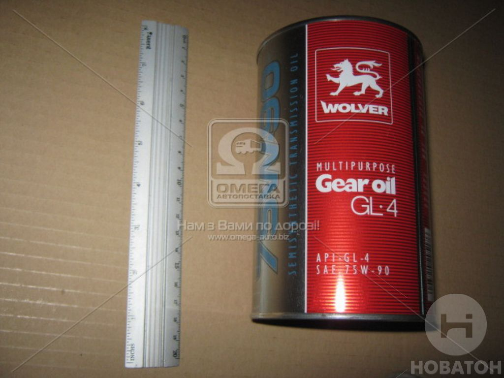 Масло трансмиссионное Wolver Multipurpose Gear Oil GL-4 SAE 75W90 (1л) Made in Germany фото, цена