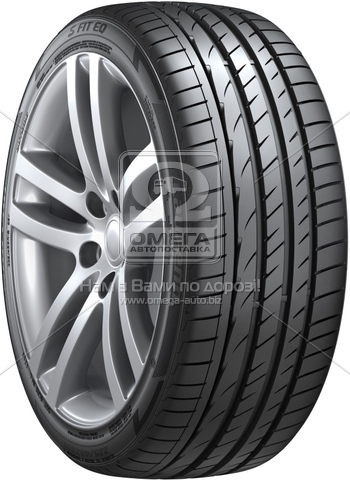 Шина 235/45R17 PRIMACY 3 (Michelin) фото, цена