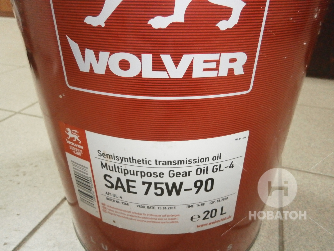 Масло трансмиссионное Wolver Multipurpose Gear Oil GL-4 SAE 75W90 API GL-4 (20 л) Made in Germany фото, цена
