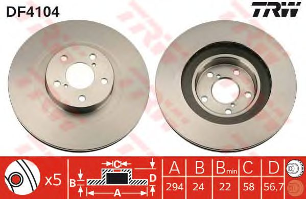 Диск тормозной SUBARU (СУБАРУ) Forester, Legacy передний, вентелируемый (пр-во TRW) фото, цена