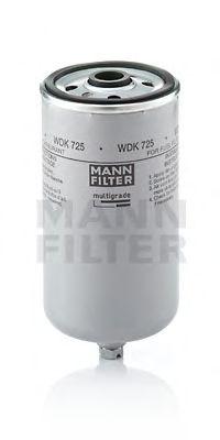 Фильтр топливный (пр-во MANN) фото, цена